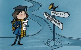 Начинающим переводчикам куда идти работать Но вскоре приходит понимание что за диплом денег не платят конкуренция в этой сфере бешеная
